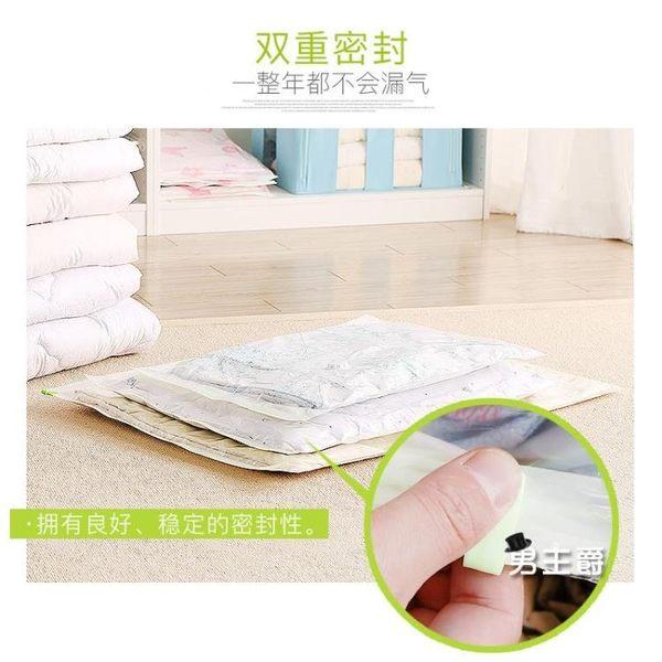 真空壓縮呆真空袋被子收袋大棉被抽真空袋加厚衣物袋就送泵(好康618)