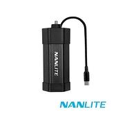 【南紡購物中心】NANLITE 南光 BT-BG-F550 電池手柄 for PavoTube II 6C