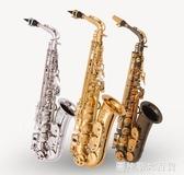 薩克斯Selmer塞爾瑪薩爾曼 降E調中音薩克斯風樂器成人初學者 QM圖拉斯3C百貨