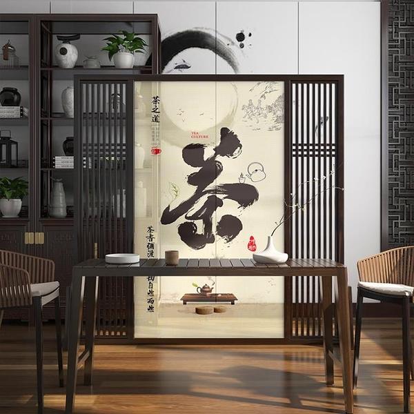 新中式屏風隔斷客廳玄關時尚布藝可移動書房茶室木質古典禪意座屏 8號店WJ