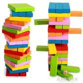 54粒疊疊樂數字疊高層層疊抽抽樂積木兒童益智【蘇荷精品女裝】