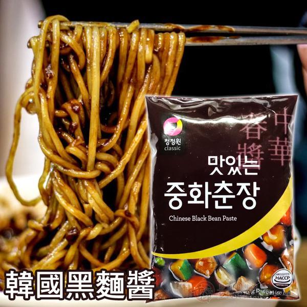 韓國 韓式大象黑麵醬 中華春醬 甜麵醬 炸醬麵醬 [KO52723518]千御國際