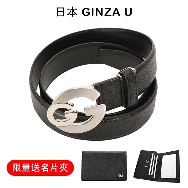 GINZA U經典雙G牛皮扣式皮帶-細版S(亮/霧面)350102-2