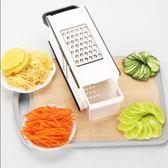 切菜工具  切菜神器土豆絲切絲神器家用廚房多功能切片機削擦絲器刨絲器
