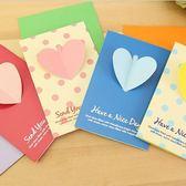 新年情人祝福 立體愛心翅膀創意賀卡 卡片-艾發現