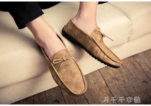 一腳蹬透氣豆豆鞋平底潮鞋男士潮流快手紅人懶人皮鞋 千千女鞋