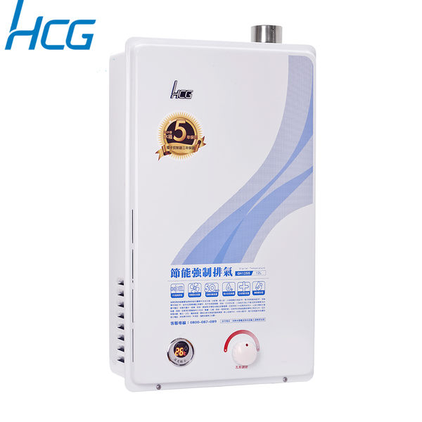 和成 HCG 12L 強制排氣熱水器 GH1255 含基本安裝配送
