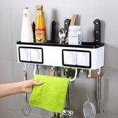 刀子收納架 廚房置物架壁掛免打孔收納架刀架掛件廚具用品LJ8128『黑色妹妹』