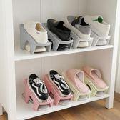【全館】現折20099任選家用雙層鞋子收納架編織一體式鞋托中秋佳節