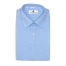 【南紡購物中心】【PIERRE BALMAIN 皮爾帕門】長袖襯衫-藍色基本款(F1)