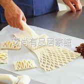 披薩工具 大號塑料拉網刀/滾刀滾刀拉網刀滾輪刀滾刀烘焙工具「艾尚居家館」