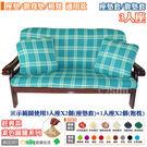 【Osun】防?彈性沙發座墊/靠墊套(多...