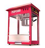 艾朗爆米花機商用全自動球形爆米花機器電動爆玉米花機爆谷膨化機巴黎衣櫃