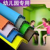 防撞條-幼兒園防撞條加厚加寬牆角防撞條保護條防撞條兒童軟質護角條帶膠