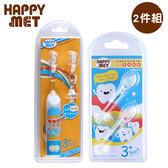 【虎兒寶】HAPPY MET兒童語音電動牙刷 + 2入替換刷頭組 - 藍精靈款
