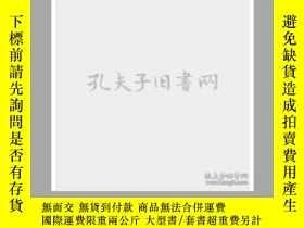 二手書博民逛書店罕見2014騰訊雷霆行動網絡黑色產業鏈年度報告Y26152 -