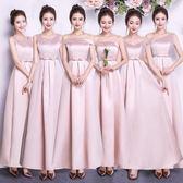 伴娘服長款新款韓版姐妹團畢業聚會年會晚禮服春季粉色姐妹裙 薔薇時尚 9-20