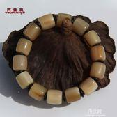 正宗保真純天然西藏牦牛角血絲佛珠藏式桶珠文玩手串男手鍊女     易家樂