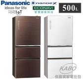 【佳麗寶】留言享加碼折扣(Panasonic國際牌)500L三門玻璃變頻冰箱 NR-C501XGS
