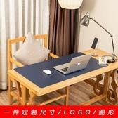 滑鼠墊超大號筆記本電腦桌墊鍵盤墊