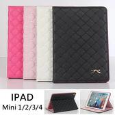 蘋果 Mini4 Mini3 Mini2 Mini 保護套 保護殼 蝴蝶??心 經典 簡約 平板皮套 平板套