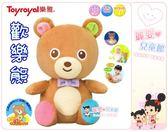 麗嬰兒童玩具館~日本Toyroyal 樂雅專櫃-床邊音樂鈴系列-安撫聲光歡樂熊