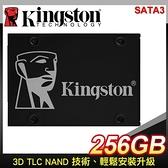 【南紡購物中心】Kingston 金士頓 KC600 256G 2.5吋 SATA SSD【五年保】SKC600/256G