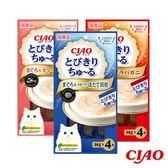 【CIAO】精選啾嚕肉泥條*12包組 (D002B081-1)
