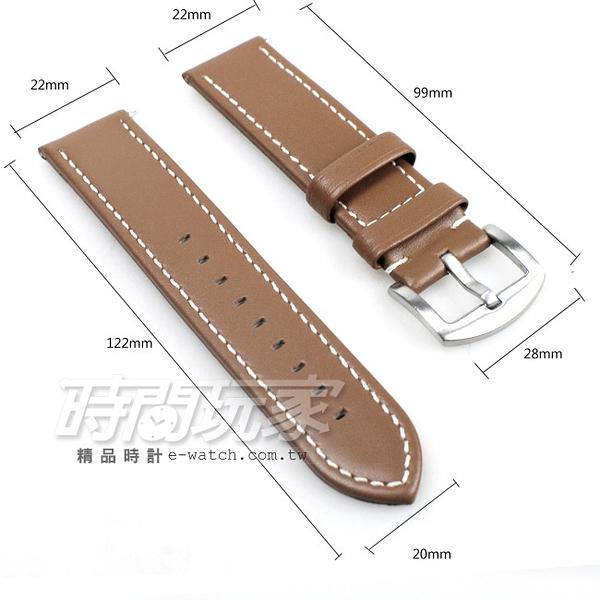 22mm錶帶 LICORNE 力抗 真皮錶帶 卡其色 錶帶 LT124MD1CL