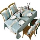 北歐輕奢美式新中式現代純色餐廳鑲邊高檔西餐圓桌布茶幾布定做