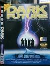 挖寶二手片-0B04-300-正版DVD-電影【黑暗帝國】-戴比西頓 連多那多 安德莉亞曼(直購價)