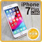 【中古品】iPhone 7 PLUS 1...