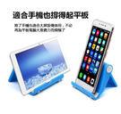 桌面支架 折疊 調節 手機支架 手機 平板 懶人支架 手機架 平板架 【藍色】