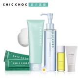CHIC CHOC 精選潔膚特惠組