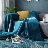 毛絨沙發巾全包萬能套沙發罩巾北歐簡約全蓋布沙發笠墊子定做