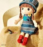 『618好康又一發』菲兒公主布娃娃毛絨玩具婚慶公仔