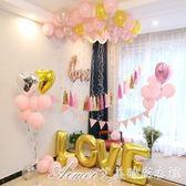 結婚婚禮婚房佈置裝飾求婚現場佈置32寸大號LOVE氣球裝飾 艾美時尚衣櫥