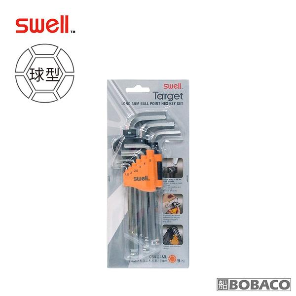 SWELL【球型六角扳手9支組】(公制1.5-10mm)