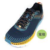 HOKAONEONE 男慢跑鞋 Clifton 5 (藍橘) 輕量穩定超緩震跑鞋 HO1093757BISB【 胖媛的店 】
