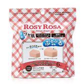 ROSY ROSA 果凍感低敏粉撲五角形N 6入/袋