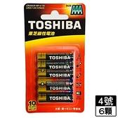東芝 鹼性4號電池6入/組【愛買】