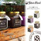 日本 John's Blend ...