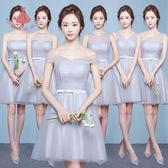 伴娘服夏季灰色正韓姐妹團禮服女修身顯瘦短款婚禮閨蜜裝洋裝 巴黎時尚生活