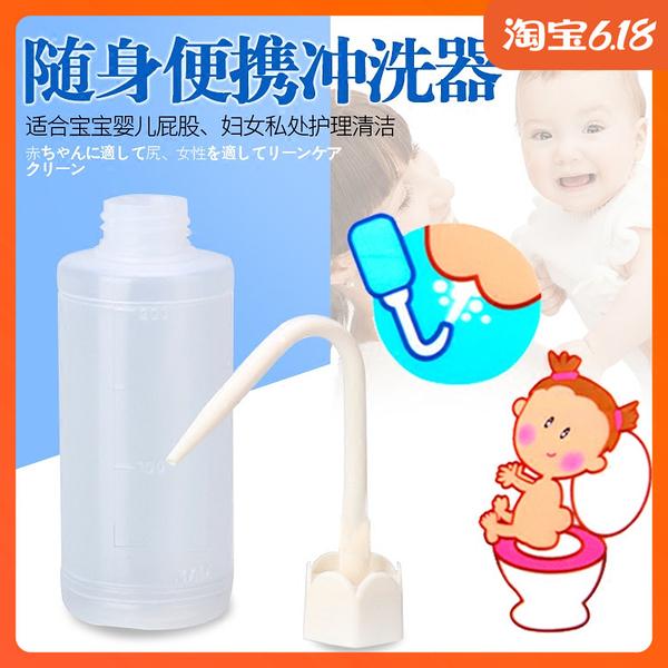 尺寸超過45公分請下宅配日本進口隨身便攜沖洗器 嬰兒洗屁股噴瓶 寶寶洗屁屁噴頭噴瓶