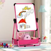 寶寶兒童畫板雙面磁性小黑板可升降畫架支架式家用【新店開張85折促銷】