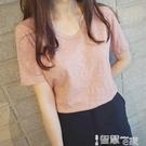 短袖T恤 2021純棉新款圓領竹節棉短袖女T恤色簡約夏打底衫寬鬆體恤女上衣 智慧 618狂歡