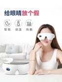 蒸汽眼罩usb充電加熱發熱腰罩 熱敷眼睛女