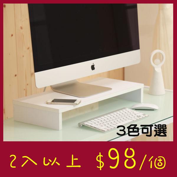置物架《百嘉美》 防潑水桌上型置物架 免運費  螢幕架 電腦桌 穿衣鏡 鞋櫃 茶几桌 辦公椅 收納櫃