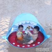戶外遮陽小帳篷防曬沙灘兒童輕可折疊小孩海邊速開野餐便攜式玩沙 花樣年華