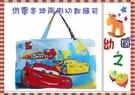 *幼之圓*㊣閃電麥坤兒童兩用睡袋~台灣製~幼教睡袋~